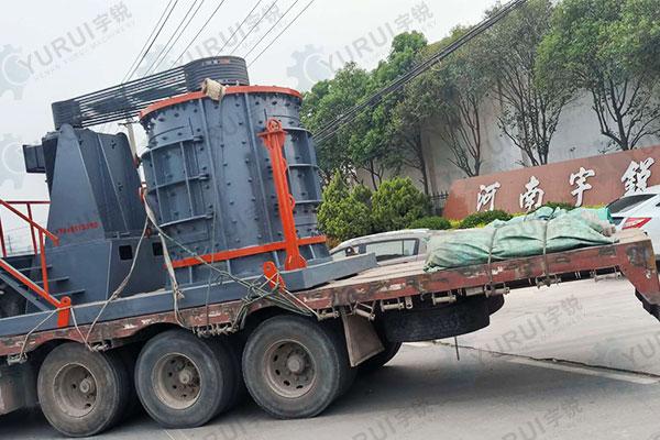 重型立轴式制砂机发货
